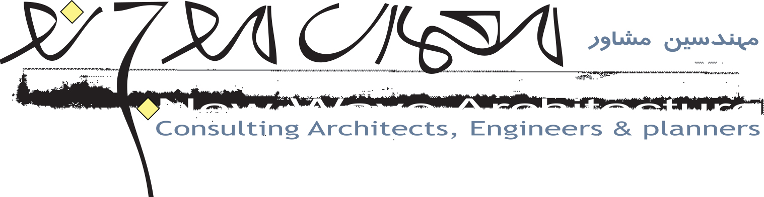 New Wave Architecture